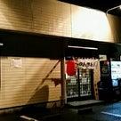 らーめんまん(茨城県 阿見町)by 豚入りラーメン(中盛)790円の記事より