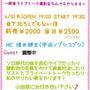 小田祭開催します!