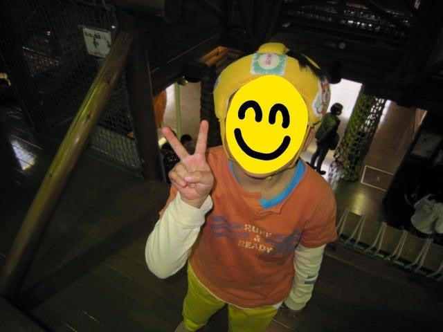 o0640048013896009810 - ★3月22日(水)★toiro東戸塚