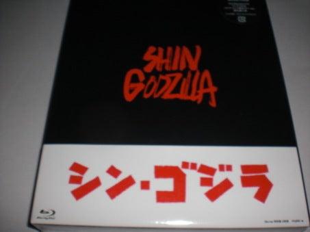 シン・ゴジラ Blu-ray 特別版3枚組の特典ディスクを鑑賞