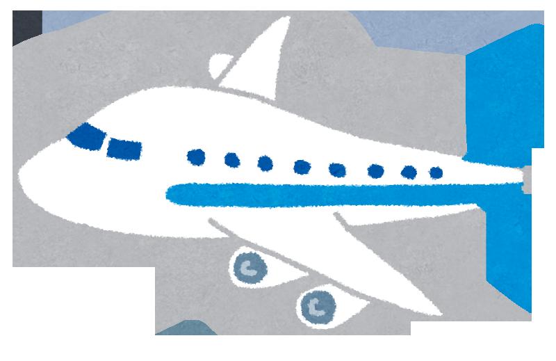 Lccのフライトでマイルを貯める まくぽブログ おかまと旅行とマイルとモバイルと