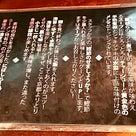 にぼらや 酒場通り店(熊本県 熊本市)by 煮干しラーメン小ぶりちゃん 650円の記事より