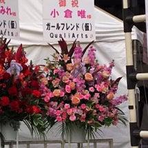 """""""ガールフレンド(♪…"""