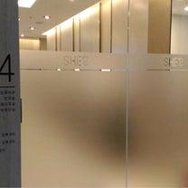 3月の釜山での皮膚管理。悩みましたがSHE'S整形外科への記事に添付されている画像