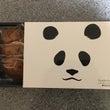 パンダのミニどら焼き…