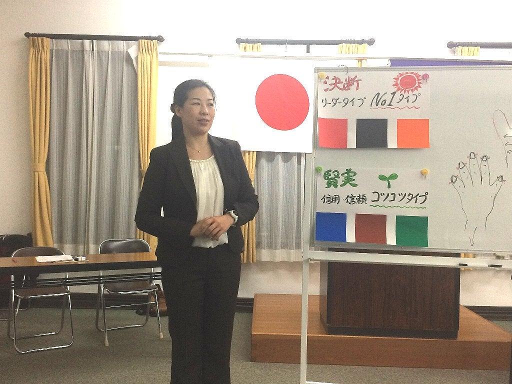 出石ライオンズクラブ3月度第2例会・・・セラピスト・田中宏枝さん ...