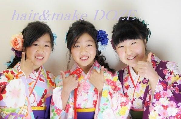 小学生卒業式~袴ヘアセット。