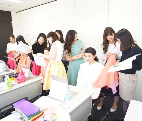 ファッションコンサルタントコース