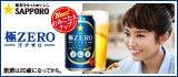 桐谷美玲オフィシャルブログ「ブログさん」by Ameba-極ZERO