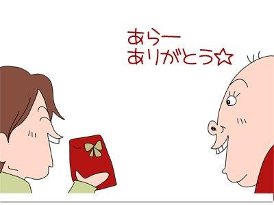 ゲイ 漫画 絡み