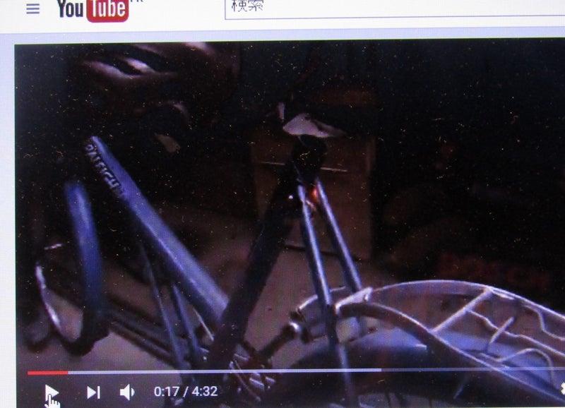 24日②本体になる自転車