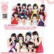 COMPANY43 …