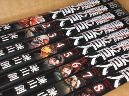 コミック 進撃の巨人8巻無料キャンペーンに当選