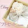 【予約販売開始】母の日の予約がはじまりました♡の画像