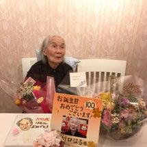 100歳のお誕生日会…