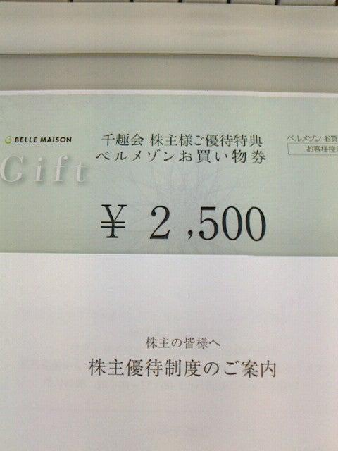 2017031614190000.jpg