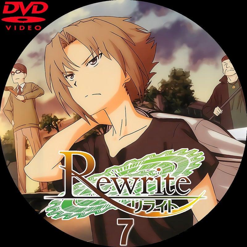 Rewrite7