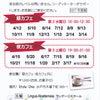 英語カフェ再開します!@茨城県水戸市の画像
