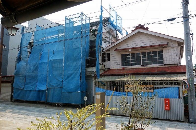 牧野本店 足袋とくらしの博物館 2017.3.19