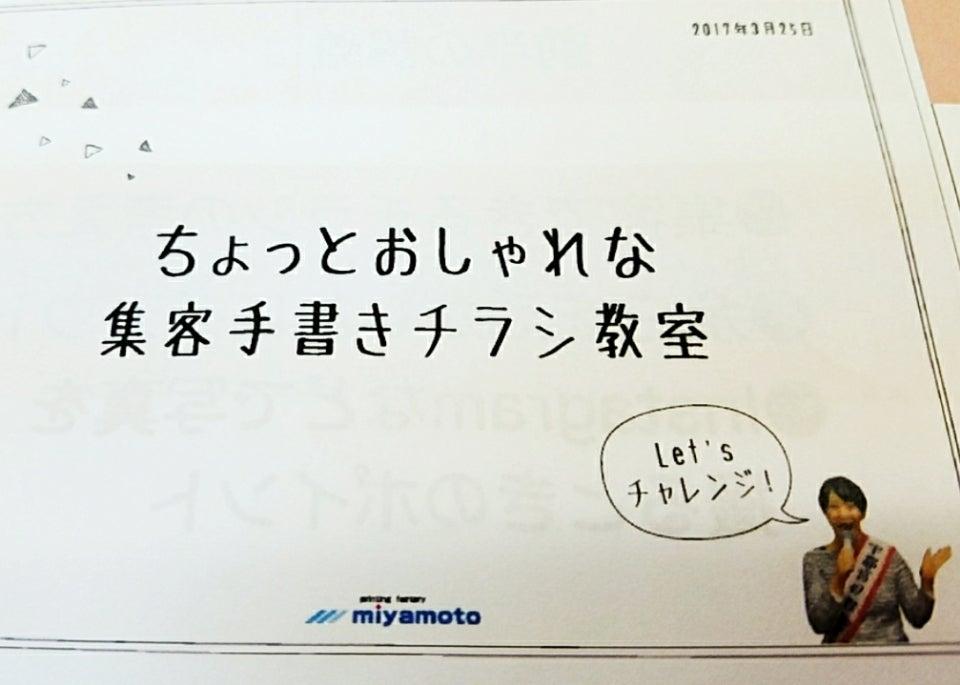 生まれ順【直感で生きる】ランキング ...