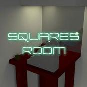 脱出ゲーム SQUARES ROOM