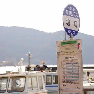 PHOTO GARDEN4周年記念 日帰り撮影バスツアー in 近江八幡 レポート~その3~の画像