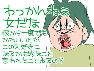 ゲイ 漫画 諦め