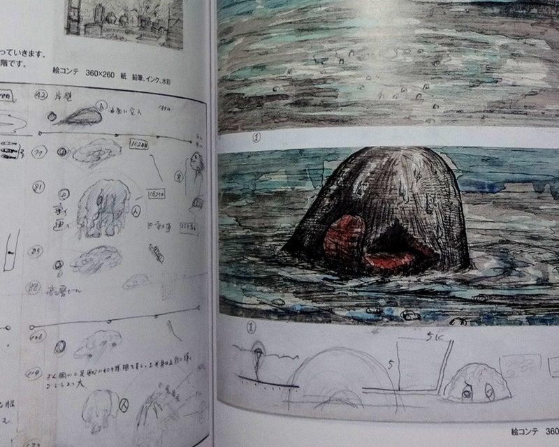 井上泰幸展   ヤマダ・マサミ AR...