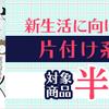 書店キャンペーンのご紹介【music.jp様】【Digital e-hon様】の画像