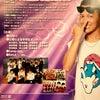 DANCE PARTY ~J WORLDへカモン~の画像