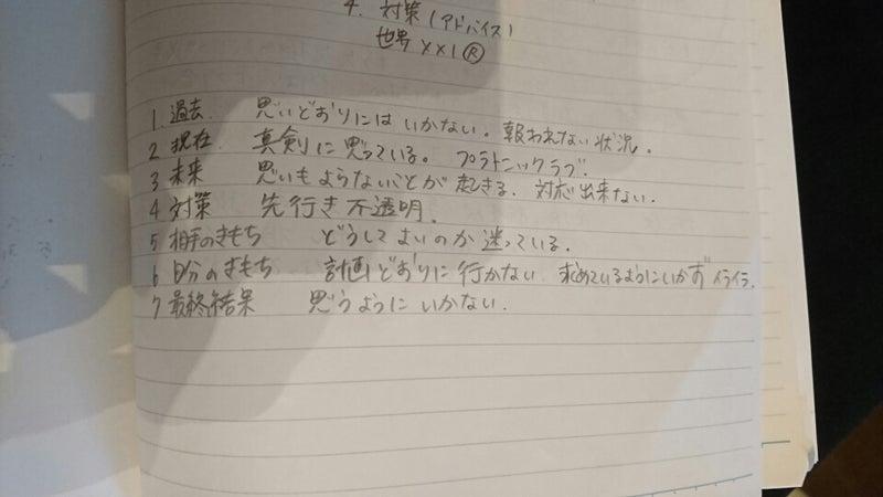 IMG_20170326_143513439.jpg