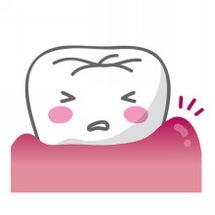 歯ぐきが腫れてる時に…
