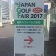 JAPAN GOLF…