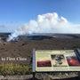 【募集中】ハワイ島セ…