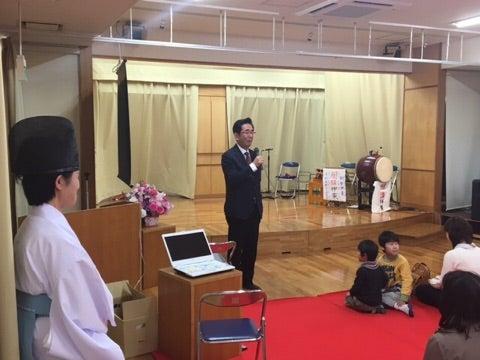 神楽で舞う!〜長州藩三白政策〜   島田のりあきのブログ