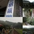 (台湾)廃校の小学校…