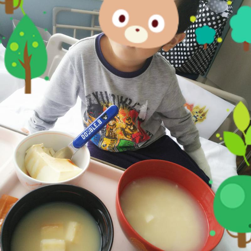 子供 扁桃腺手術 デメリット