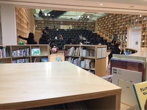 ゆいの森あらかわ 図書館オープン! | 徒然なるままに