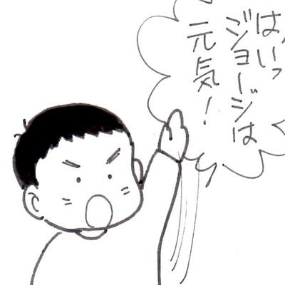 「その名は、ぱる太」・リンク集の記事に添付されている画像
