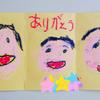 三人家族の絵の画像