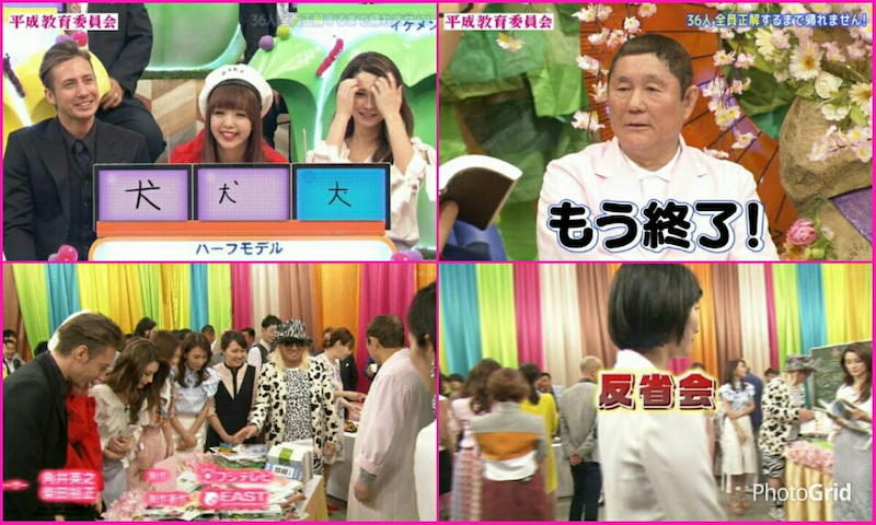⑧平成教育委員会▽今回も1桁視聴...