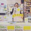 豊橋のライフスタイルマガジン「クラストコ」発売中。の画像