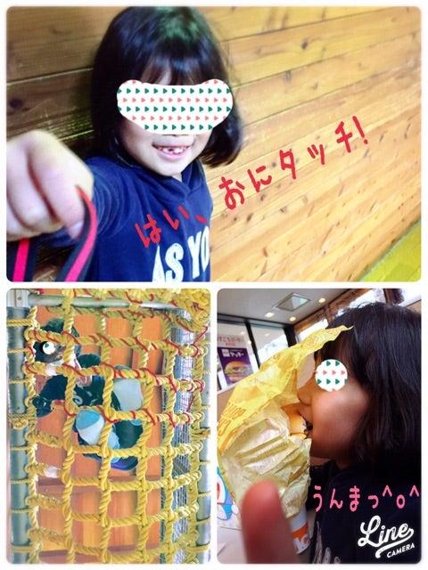 o0480064013899965040 - ☆3月27日 (月)☆toiro西谷