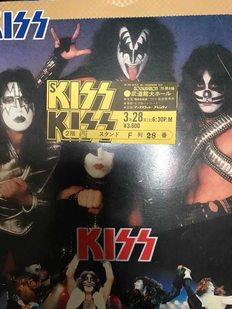KISS 1978 チケ