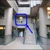 貸店舗事務所 ベルテ南青山2階 56.43平米 外苑西通り面す ハイグレードビルの画像