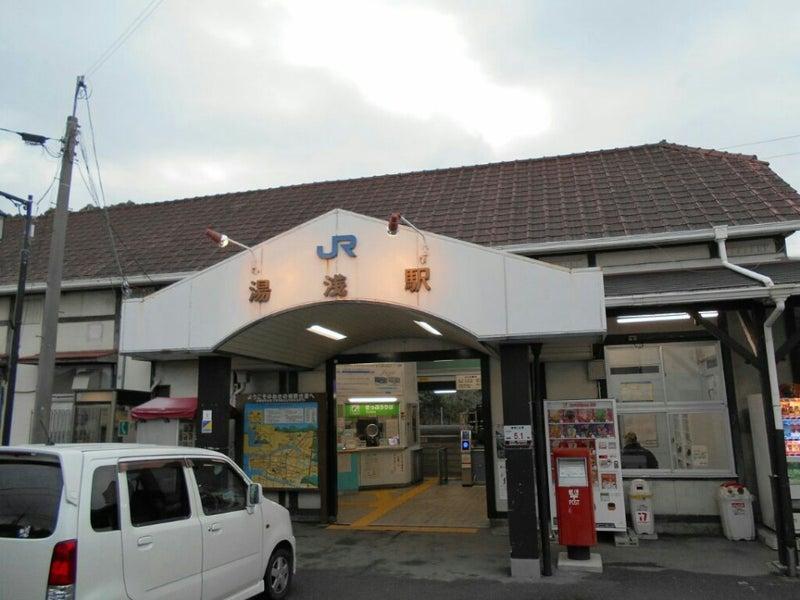 6日目…JR湯浅駅~JR御坊駅①(熊野...