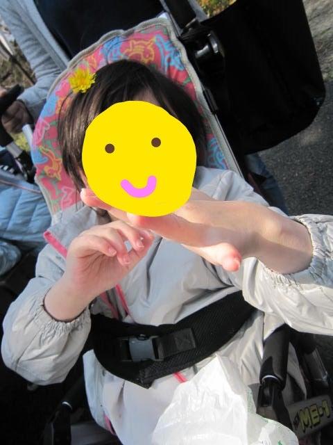 o0480064013900432928 - ★3月28日(火)★toiro東戸塚