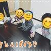 八ヶ崎教室ですの画像