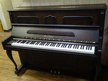クロイチェルKE600
