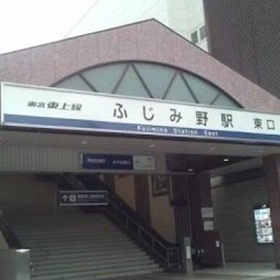 【驚愕‼️】東武東上線にまさかの新駅登場⁉️の記事に添付されている画像